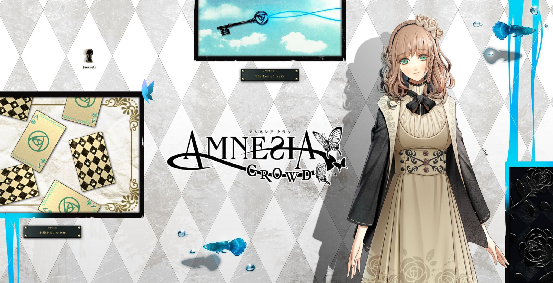 Amnesia Wallpapers Backgrounds 2111x1080