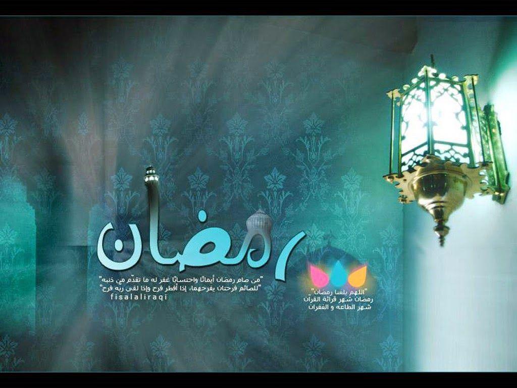 Free Download 19 Most Beautiful Ramazan Ramadan Hd Wallpapers