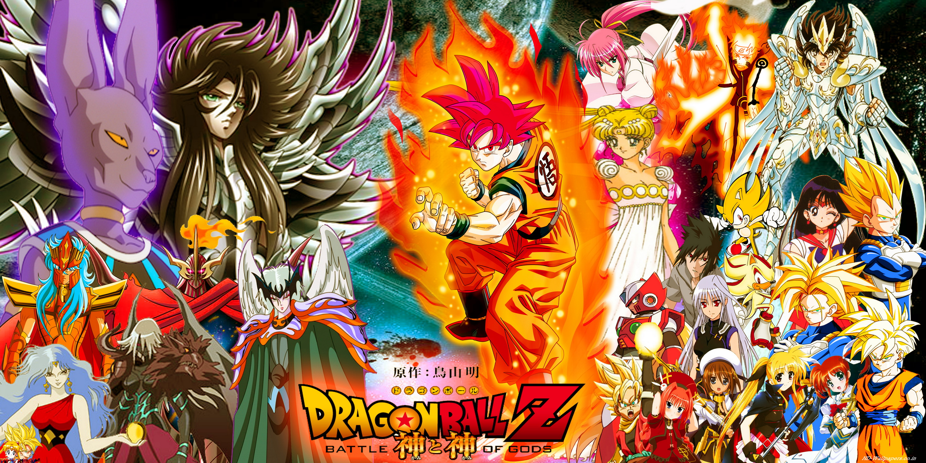 Dragon Ball Z Wallpapers Pictures Images 3000x1500