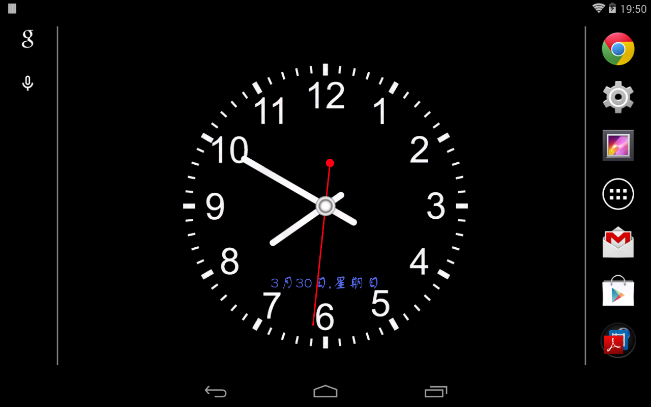 Free Download Analog Clock Live Wallpaper Android Apps On Google