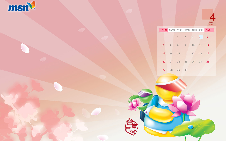 Calendar Live Wallpaper : Msn desktop wallpaper wallpapersafari