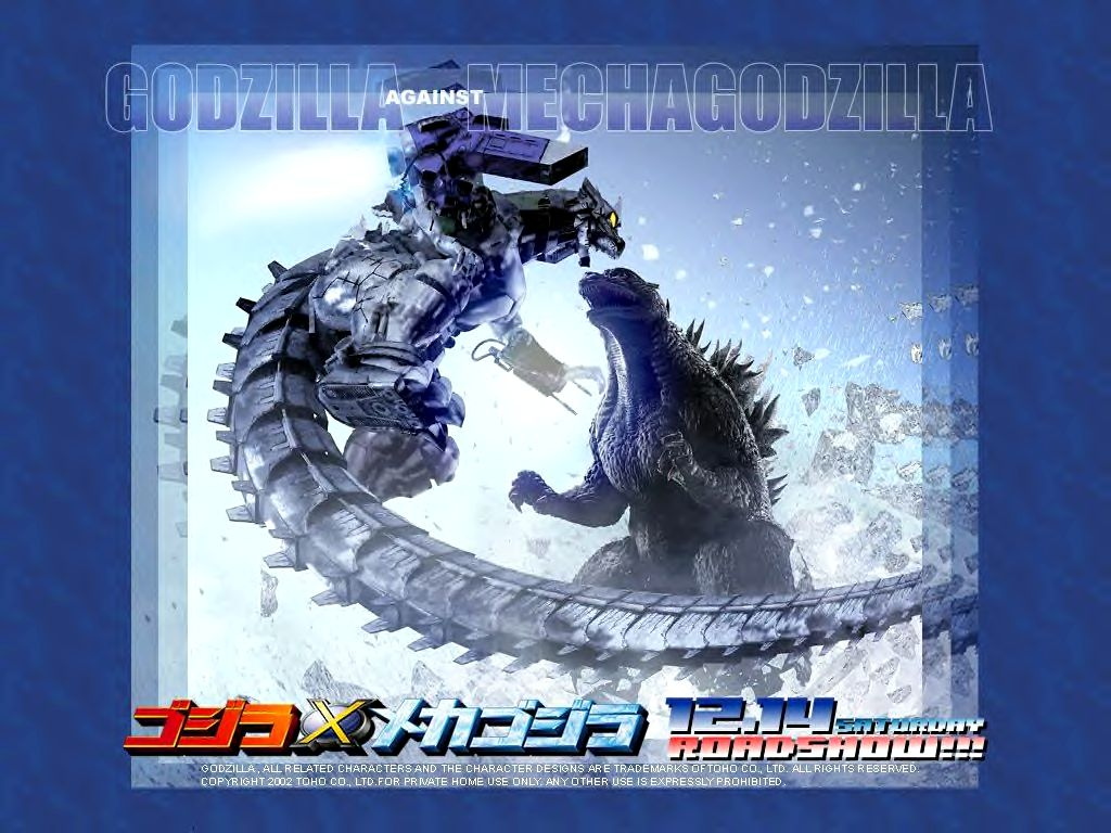 Godzilla VS Mecha Godzilla by EmeraldWolf 1024x768