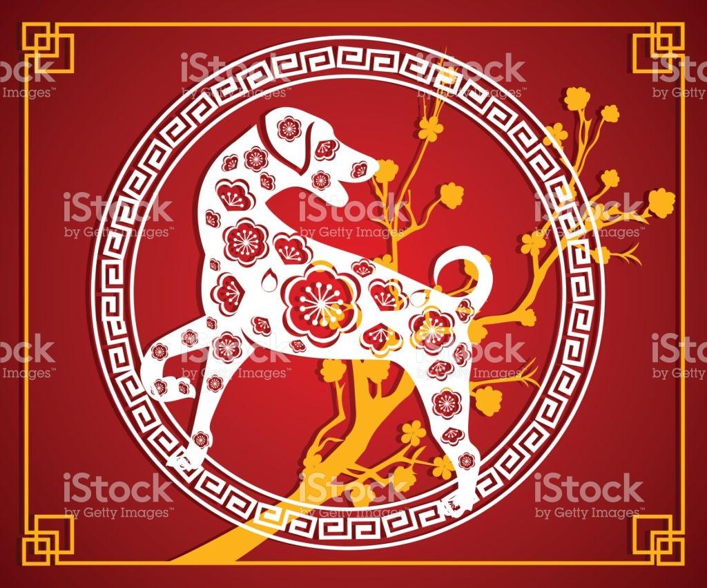 Happy New Year 2018 Brush Celebration Chinese New Year Of 1024x851