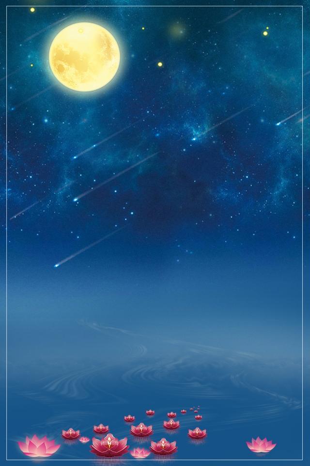 Lower Yuan Festival Lotus Light Moon River Star Pray Sacrifice 640x960