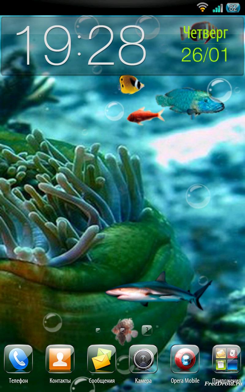 Aquarium 3D Live Wallpaper Android 800x1280