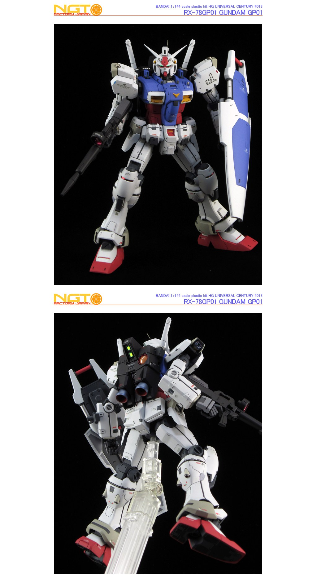 Download 144 Hguc Rx 78gp01 Gp01 0083 HD Walls Find Wallpapers 1024x1865
