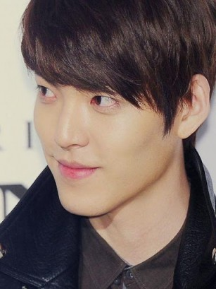 Download Kim Woo Bin Wallpaper for Android   Appszoom 307x409
