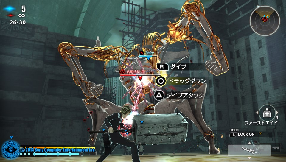 Freedom Wars Fiche RPG reviews previews wallpapers videos covers 960x544