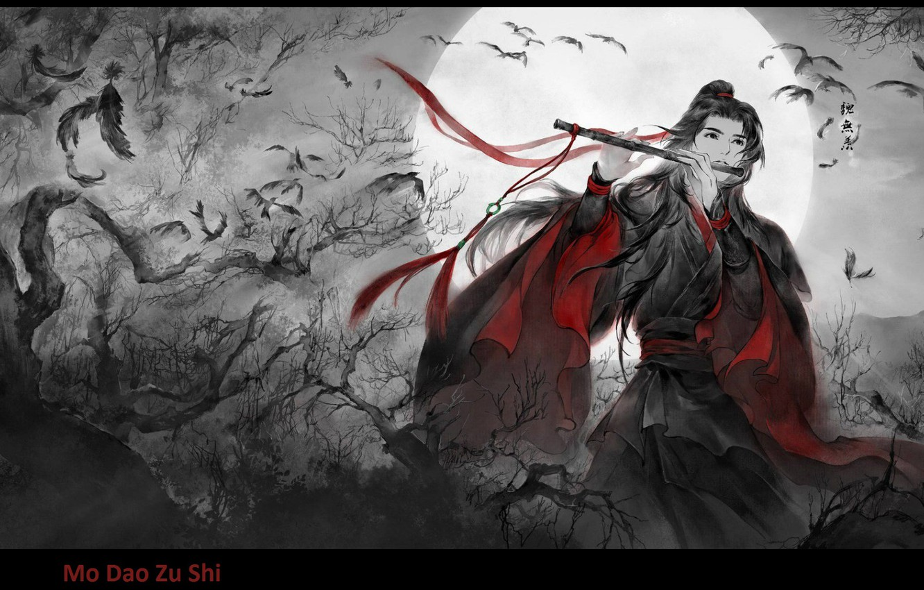 Wallpaper feathers characters the full moon flute black crows 1332x850