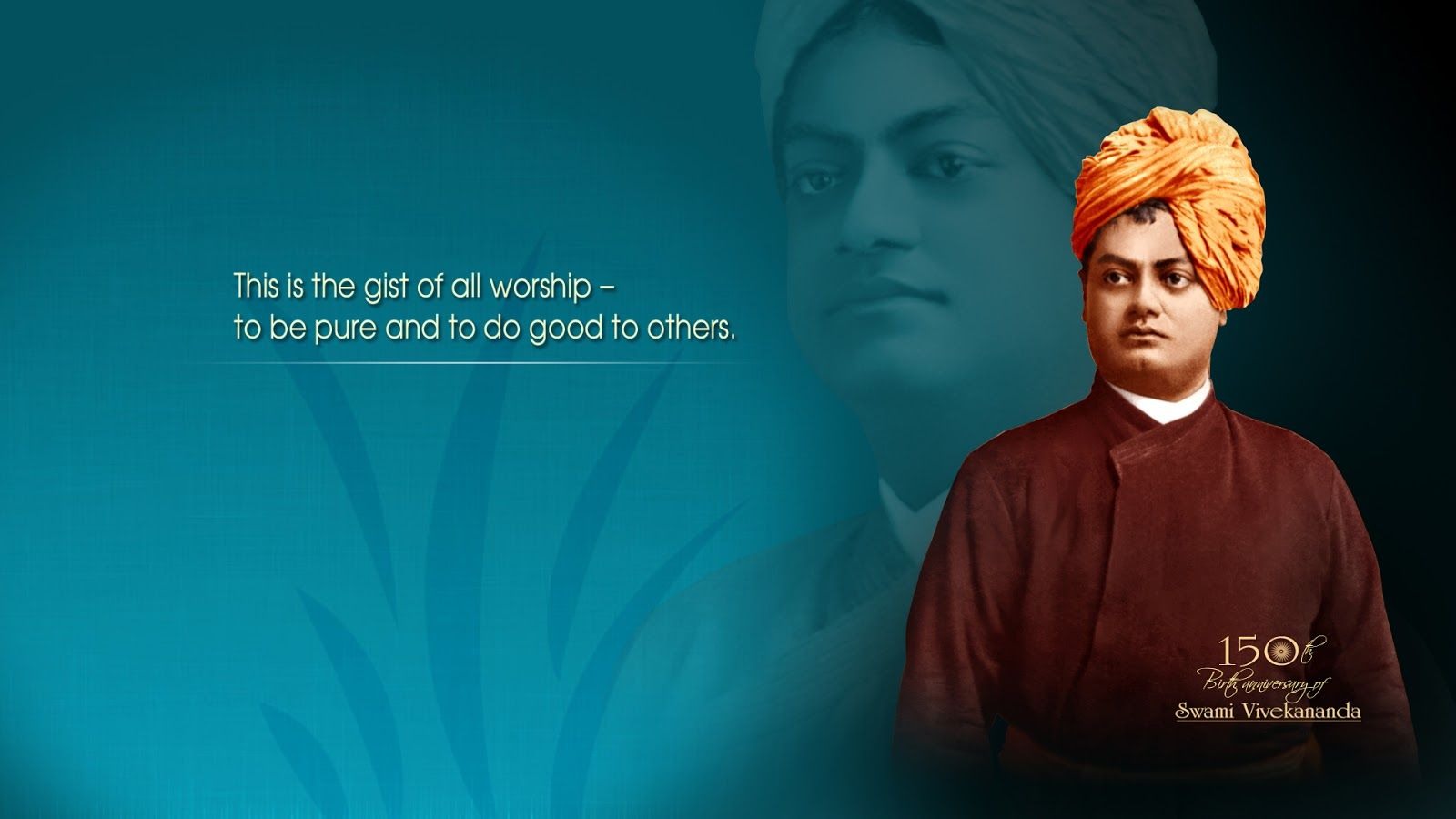 1366x768 Swami Vivekananda HD Wallpapers Download Wallpaper 1600x900