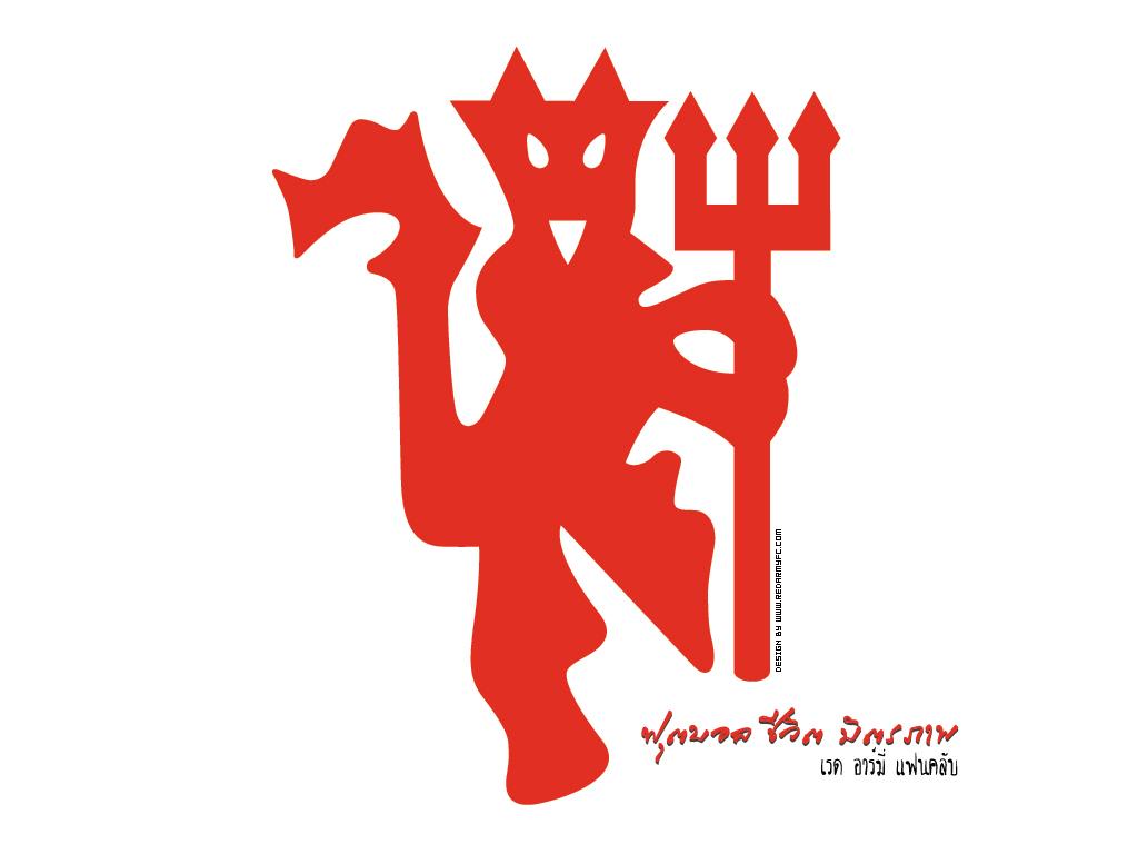Red Devil Wallpaper 1024x768