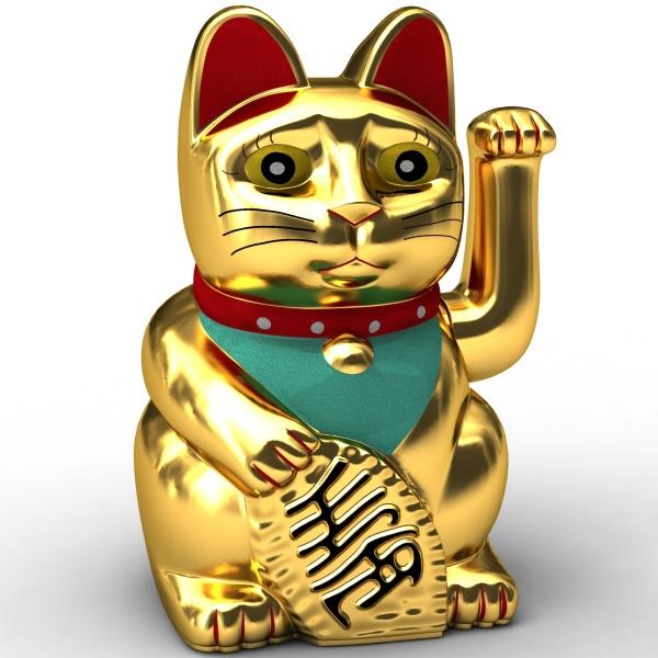 Copyright Free Lucky Cat