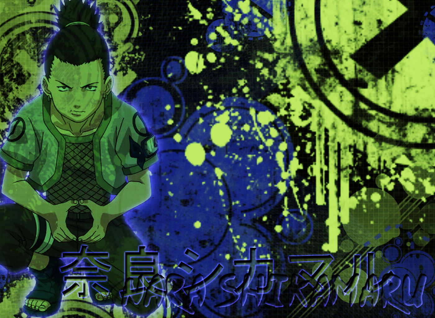 Shikamaru Wallpaper by a m b e r w o l f on deviantART 1400x1024