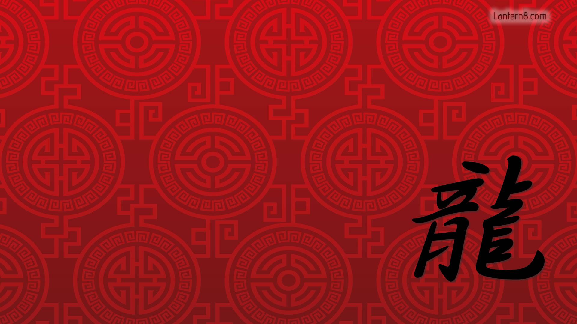 Chinese wallpaper 1920x1080 70342 1920x1080