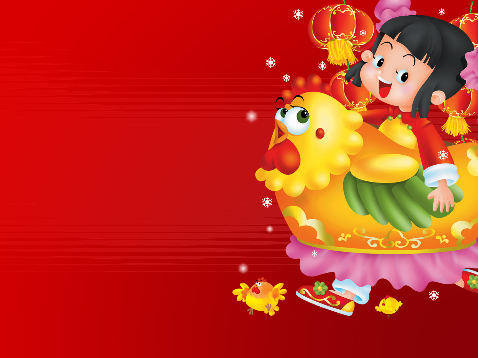 download happy chinese new year wallpaper which is under the new year 1600x1200