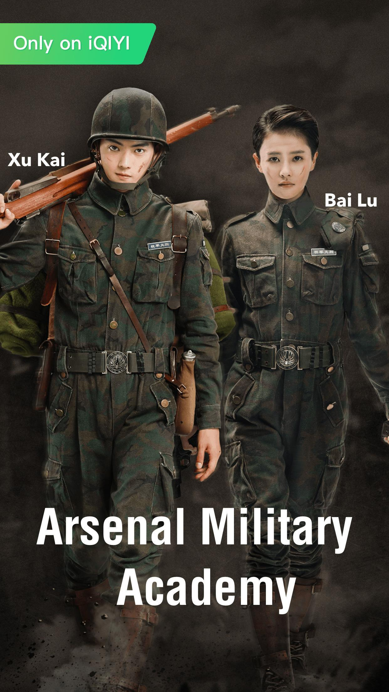 Arsenal Military Academy C Drama Mini Review honeycrunch321 1242x2208