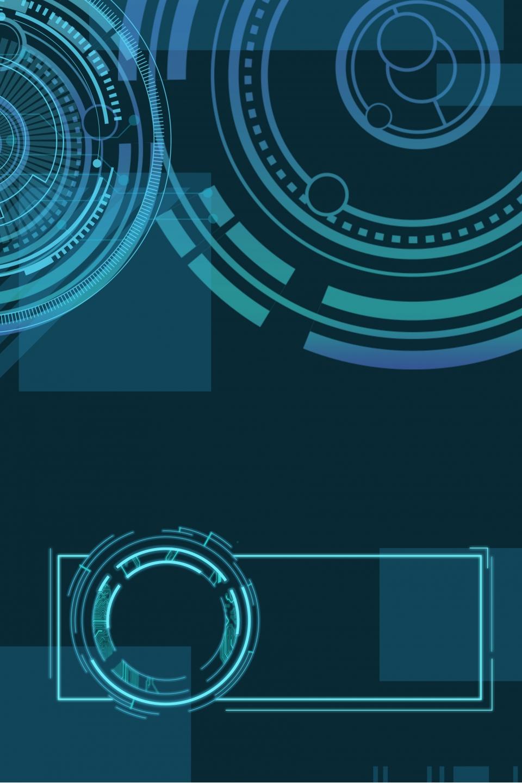 Technology Future Robot Culture Propaganda Poster Background 960x1440