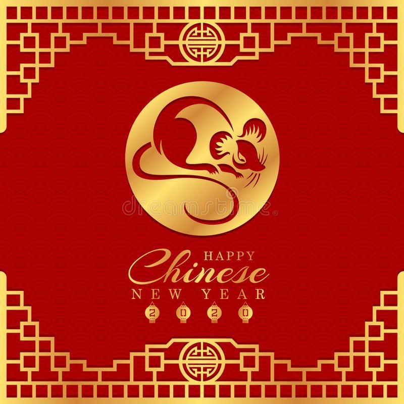 Happy chinese new year 2020 card with gold rat chinese zodiac in 800x800