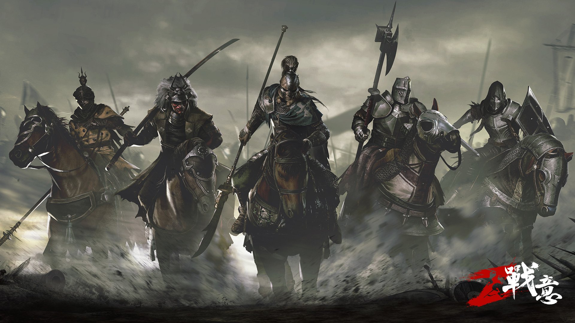 Conquerors Blade HD Wallpaper Background Image 1920x1080 ID 1920x1080