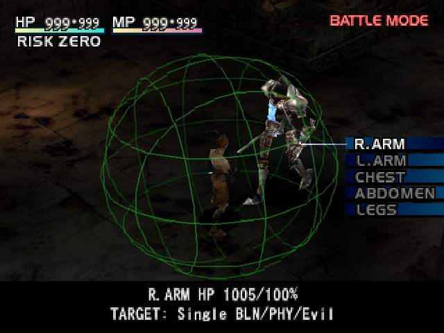 Vagrant Story Fiche RPG reviews previews wallpapers videos covers 640x480