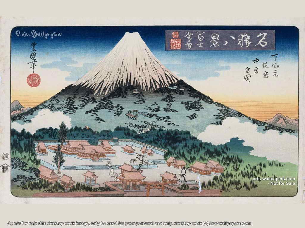 Japanese Art Wallpaper Mac 1024x768