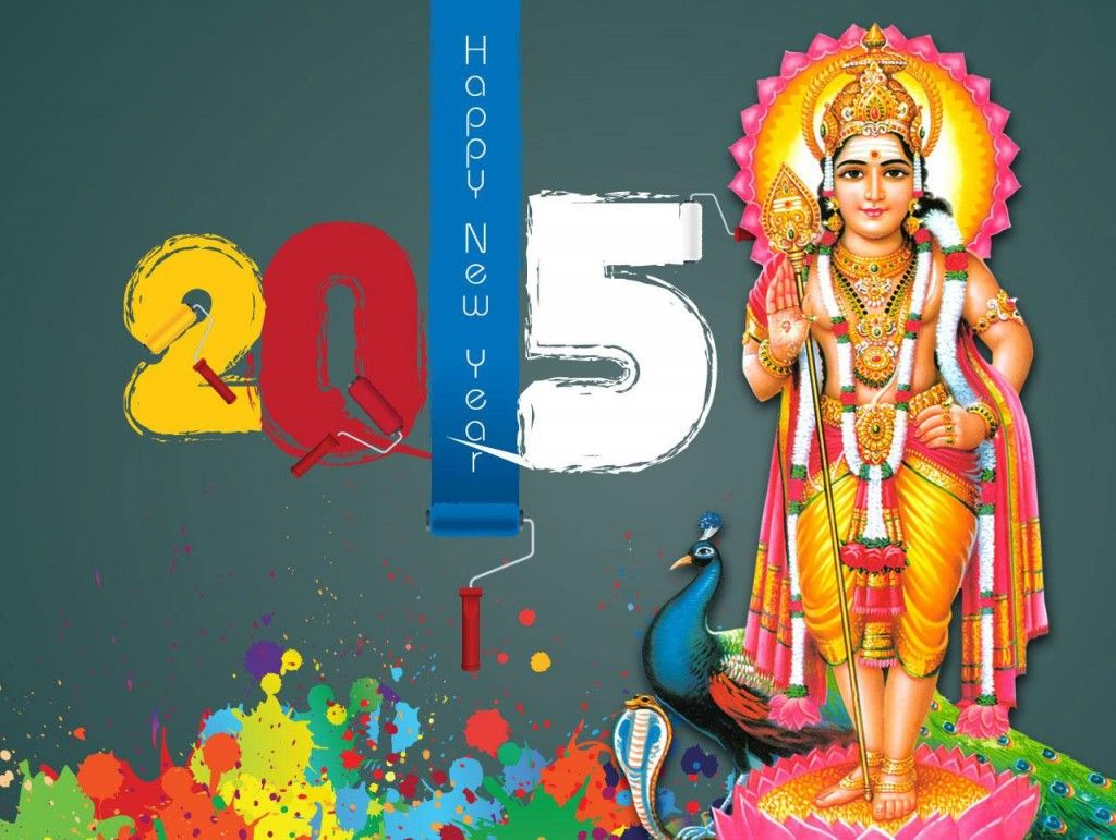 Hindu Happy New Year HD Images of Gods Download 1024x771