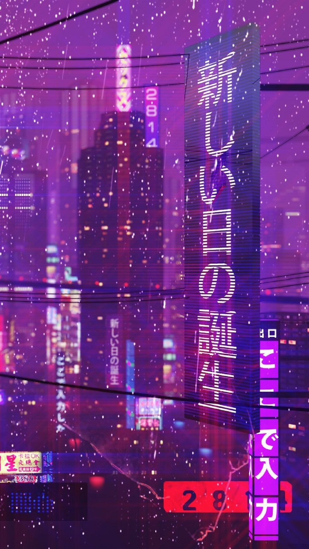 80s Aesthetic Wallpaper 107 images in Collection Page 3 1080x1920