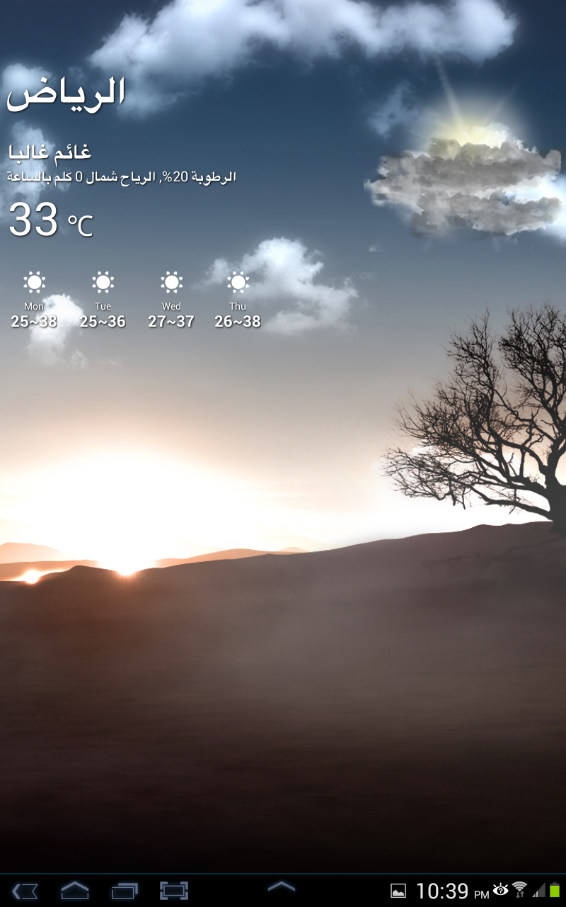 APP Asus Day Scene Live Wallpaper Samsung Galaxy Tab 7 800x1280