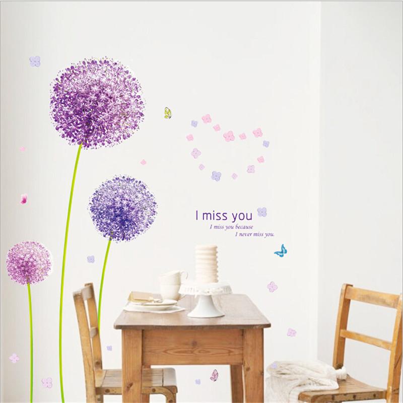 Purple dandelion wallpaper DIY removable wall stickers sitting room 800x800