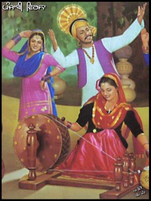 Punjabi Virsa   DesiCommentscom 600x800