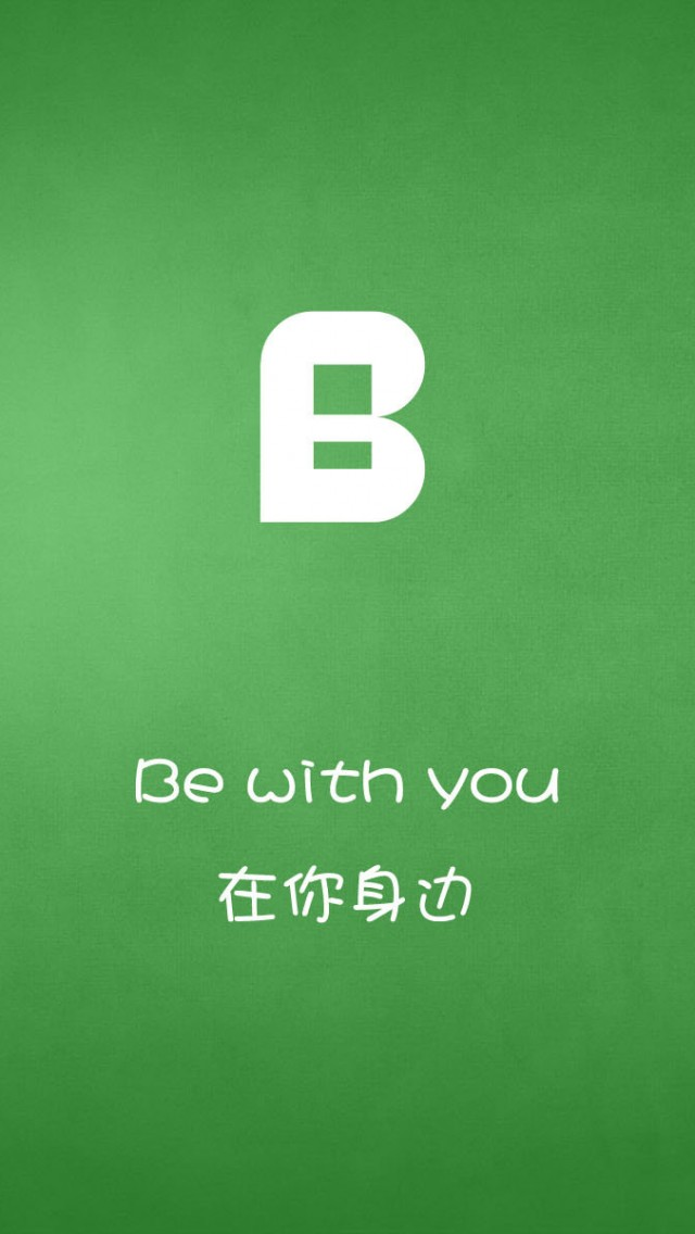 Letter B Wallpaper Wallpapersafari