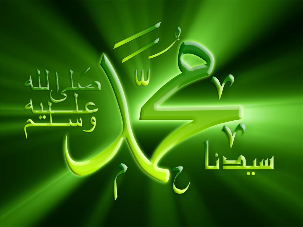 Seratus Wallpapers Gambar Islami lainnya 1024x768