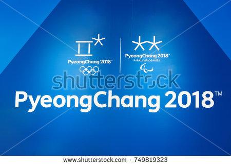 Korea Logo Stock Images Royalty  Images Vectors 450x325