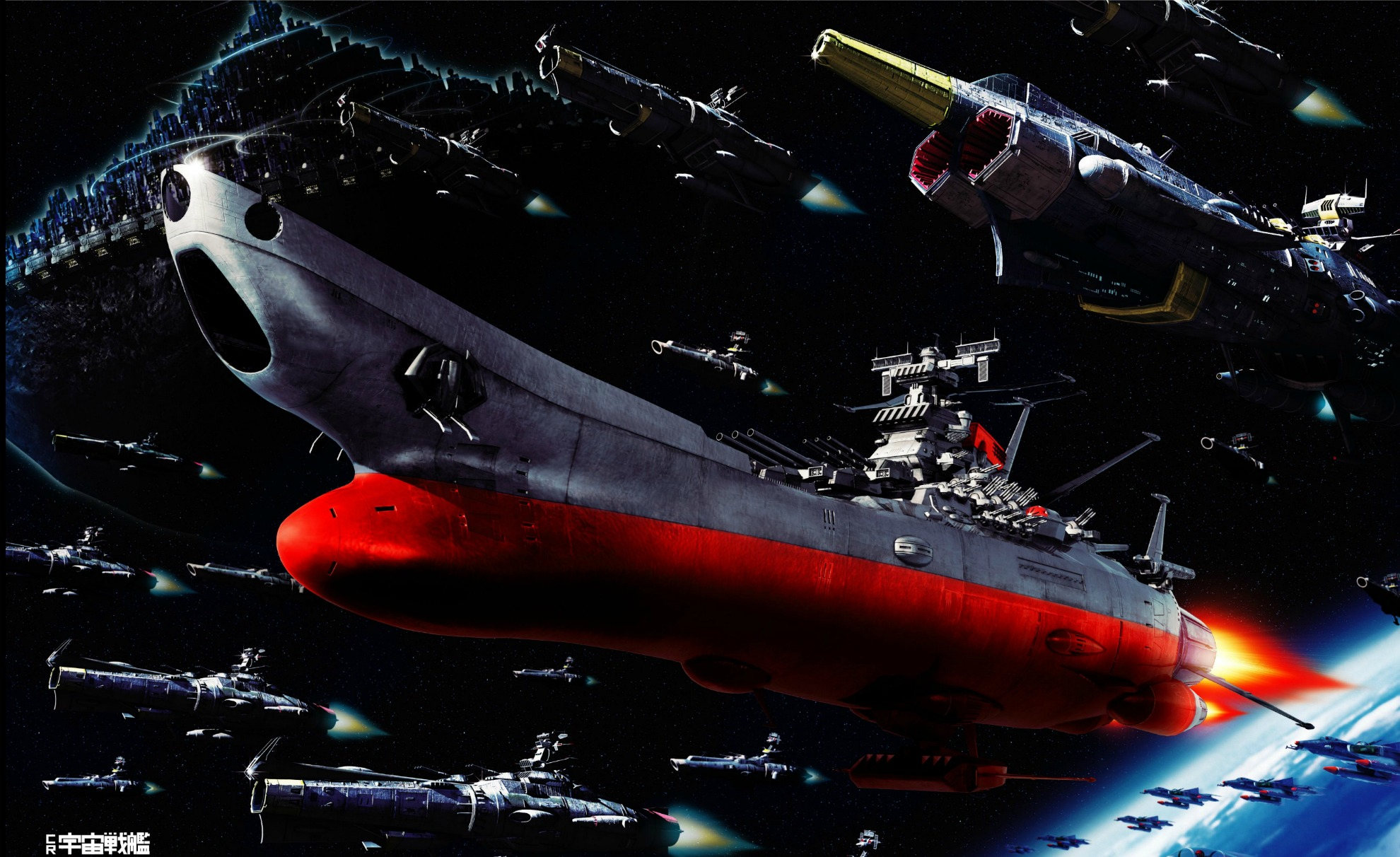Sci Fi Desktop Backgrounds: Sci Fi Spaceship Wallpaper