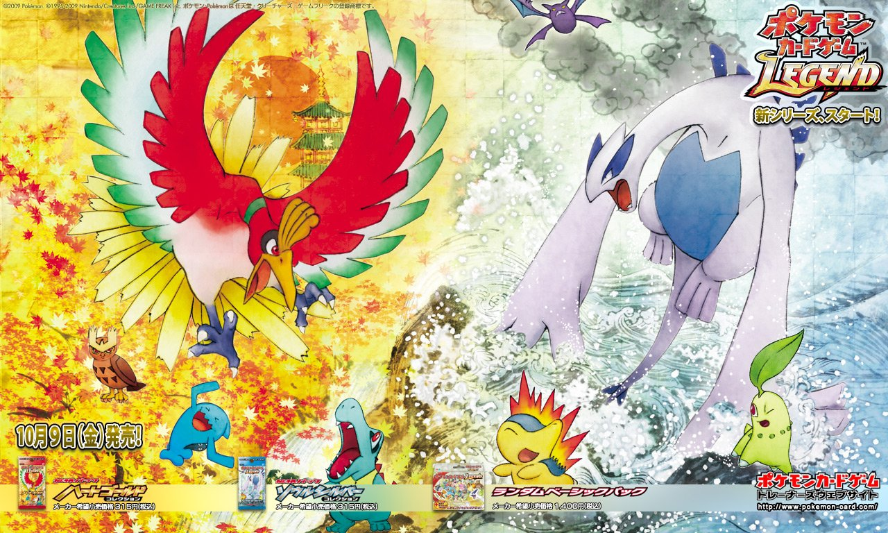 Here are only the best pokemon gold wallpapers Wallpaper Pokemon Heart Gold