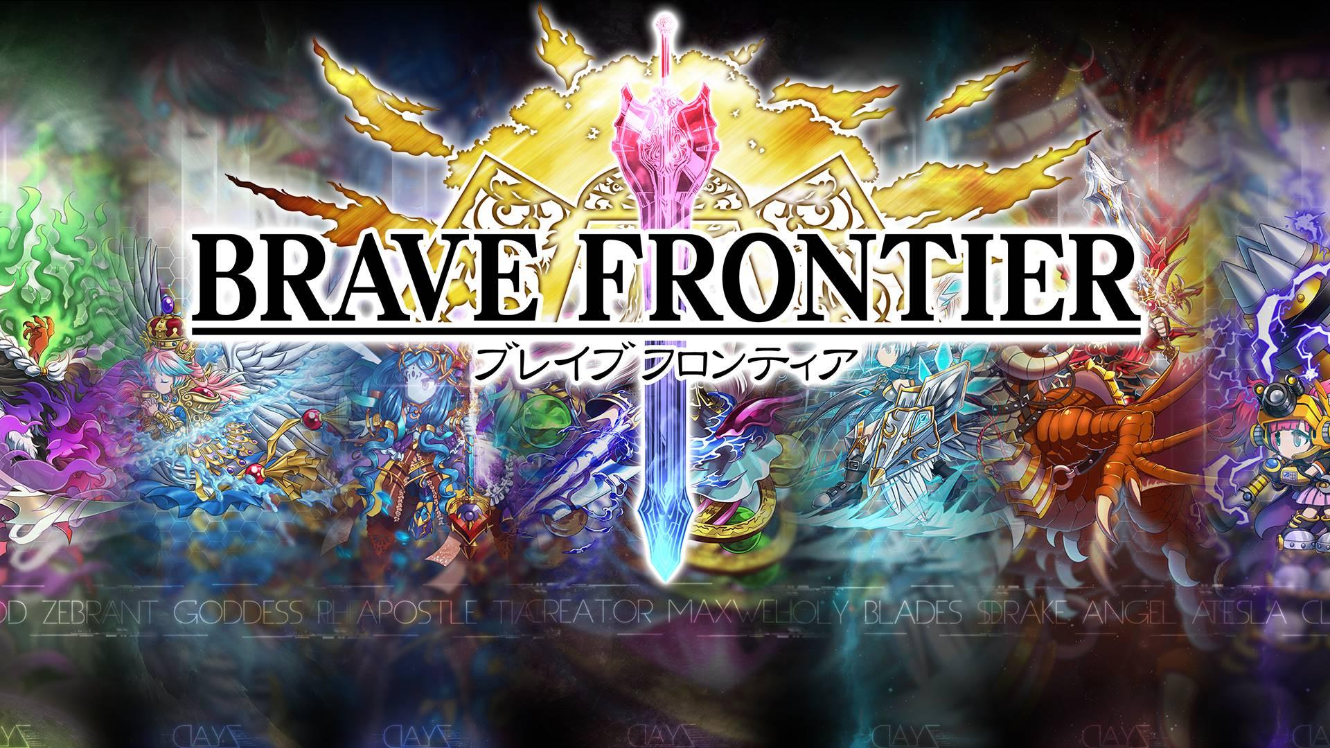 brave frontier на андроид - codeginuqikizigaky's blog