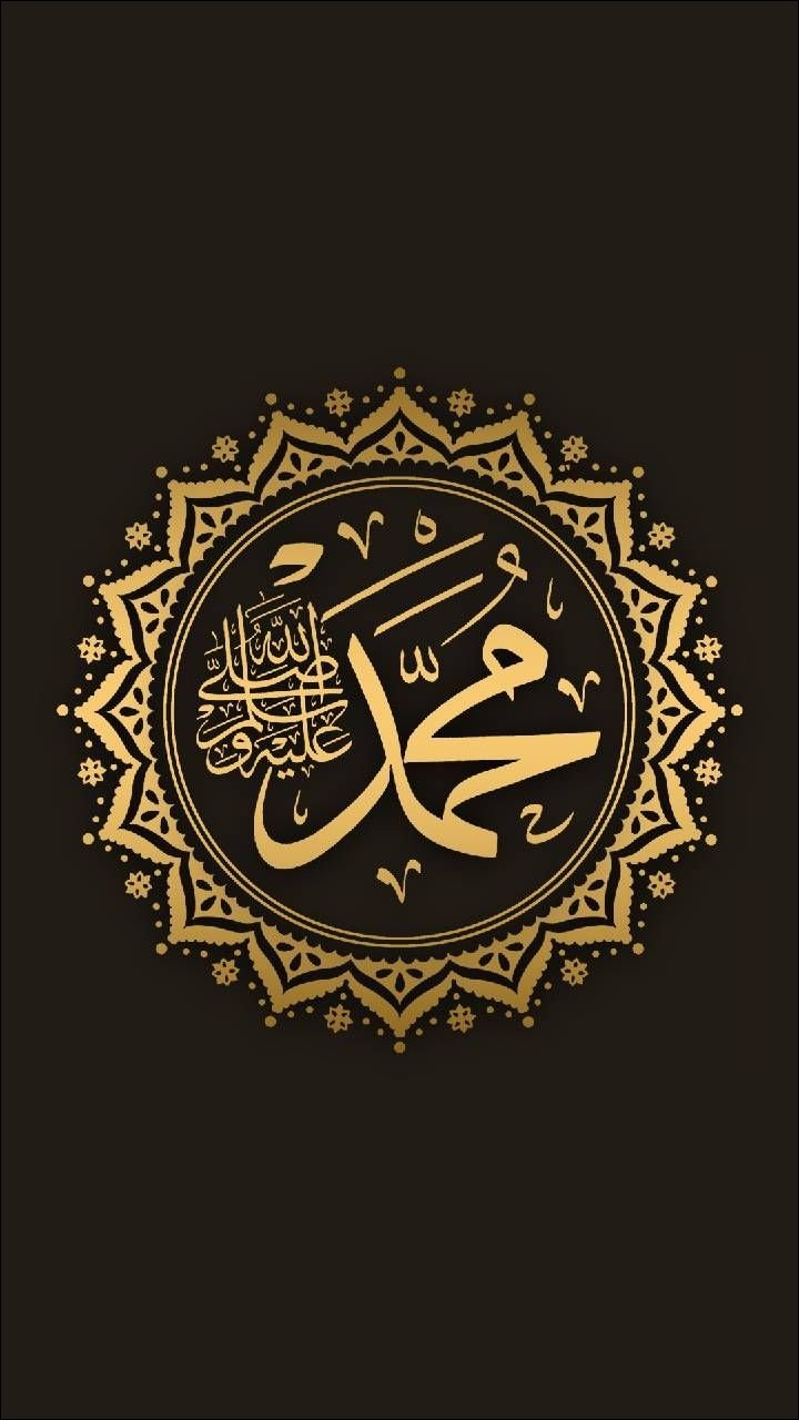 Muhammad Wallpaper Png Muhammad Wallpaperpng Transparent 720x1280