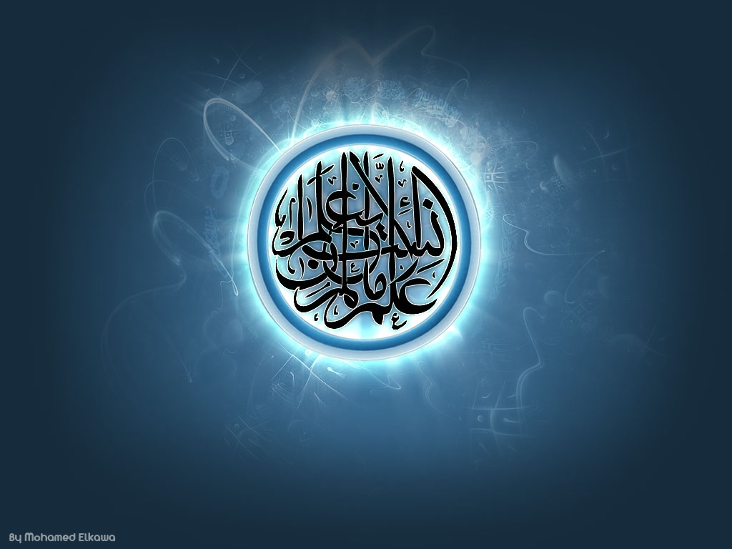 Islam Online   Blog ISLAMIC WALLPAPERS   3D AND HD 1024x768