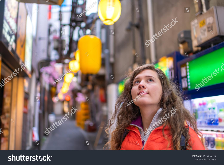 Tokyo Japan Memory Lane Piss Alley Stock Photo Edit Now 1412652416 1500x1101