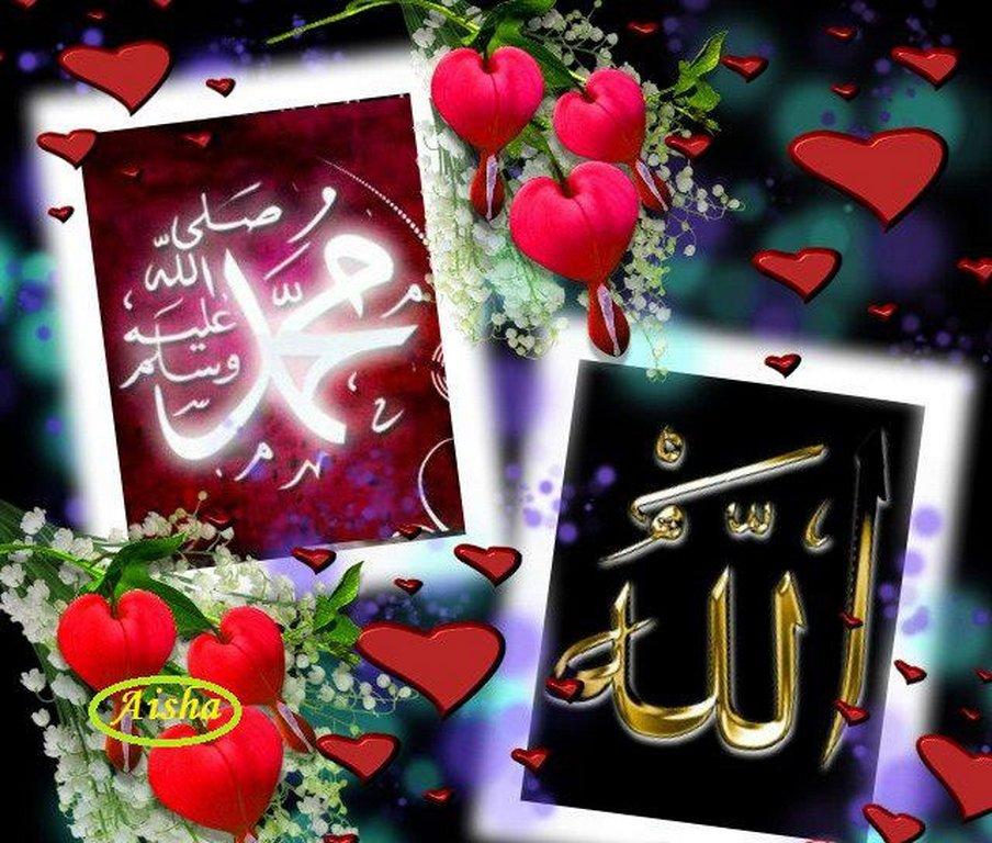 Картинка с надписью аллах мухаммад, собрать открытку