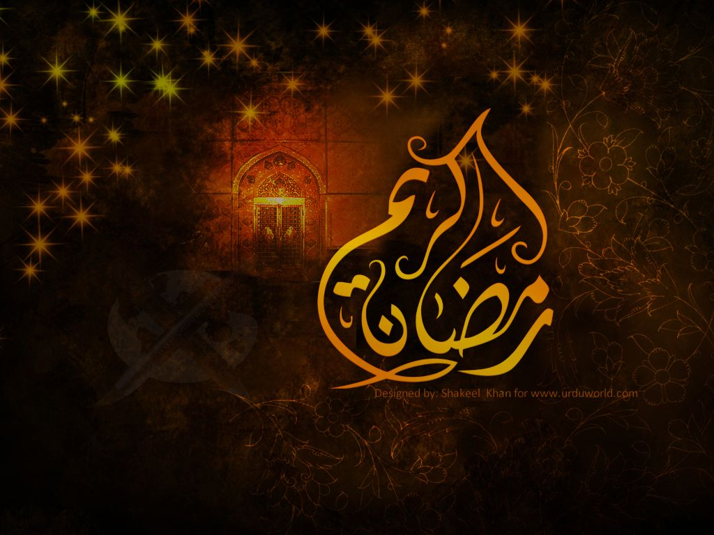 Look at the most recent Ramadan Kareem Wallpapers images 1024x768