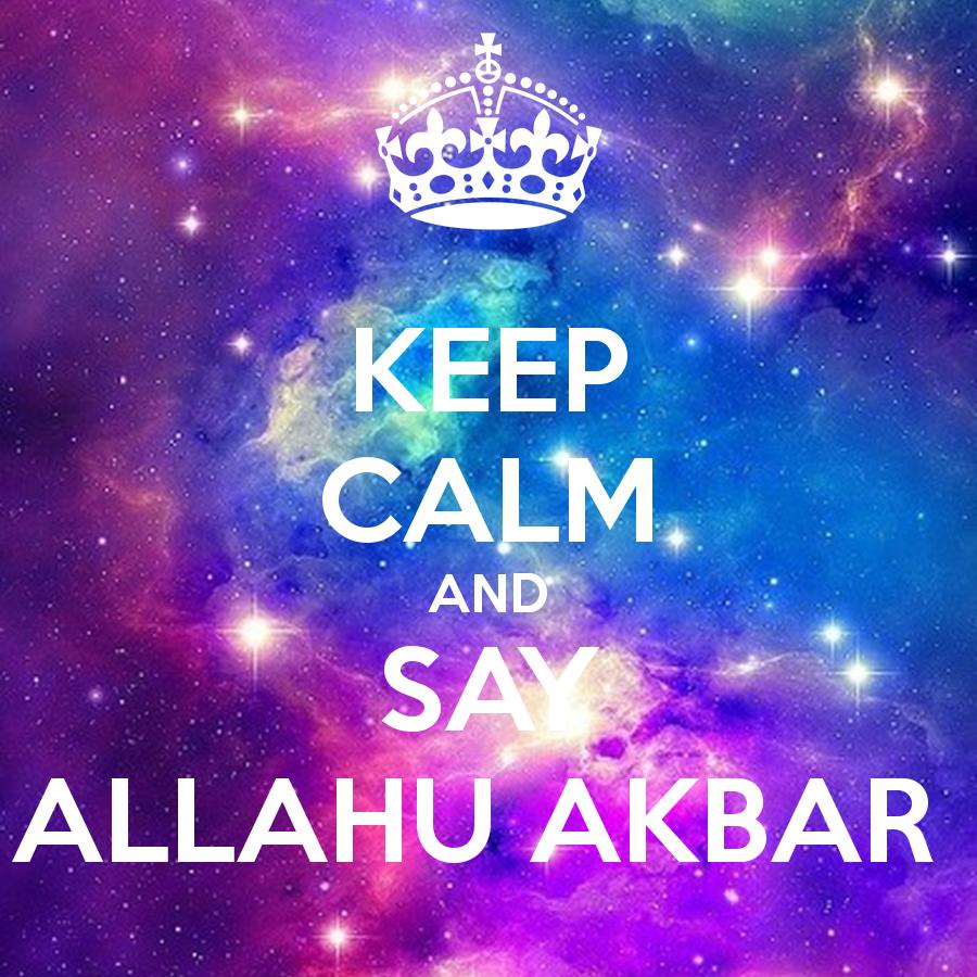 Allahu Wallpaper For Kids
