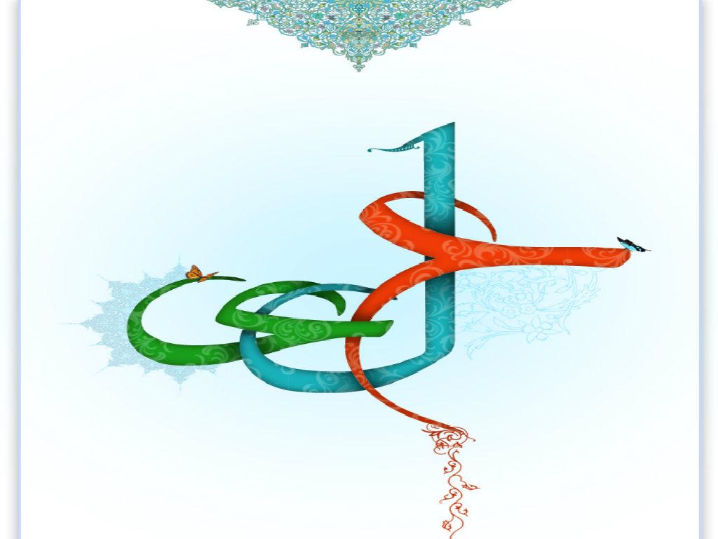 Wallpaper download eid - Ahmad Name Wallpaper Wallpapersafari