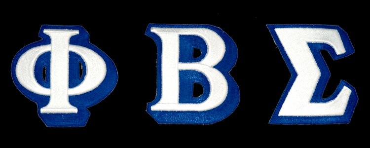 Back Gallery For Phi Beta Sigma Logo 750x300