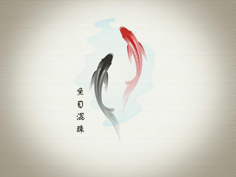 Free Download Koi Koi Artwork 1024x768 Wallpaper Fish