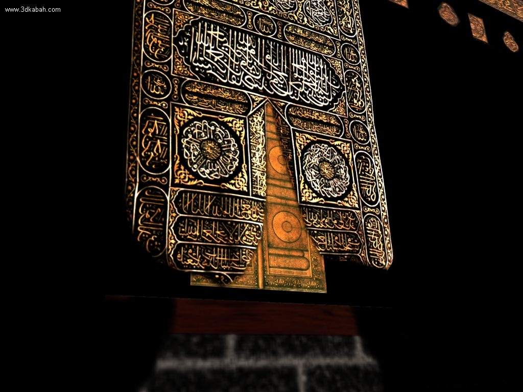 Islamic Wallpapers 125 1024x768