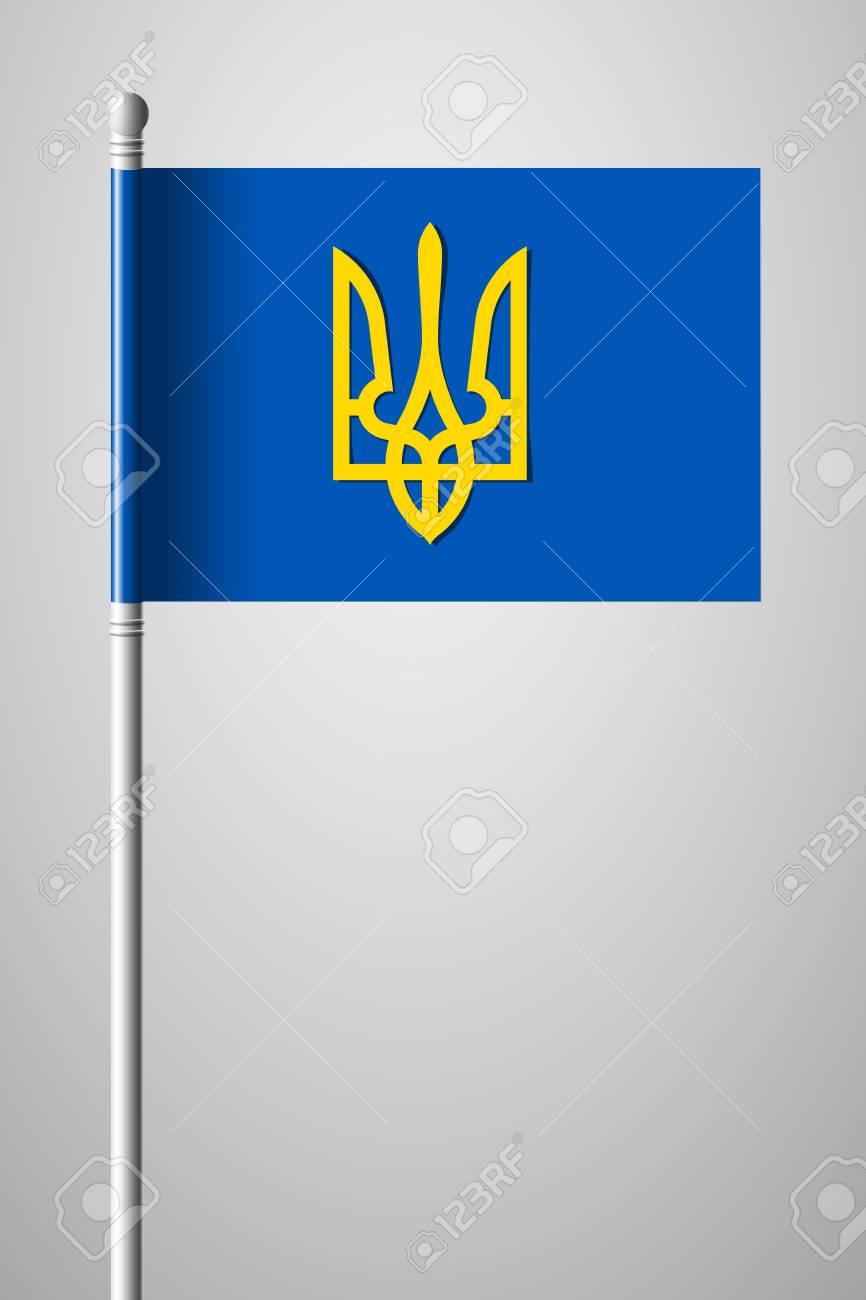 Tryzub Trident National Symbols Of Ukraine National Flag On 866x1300