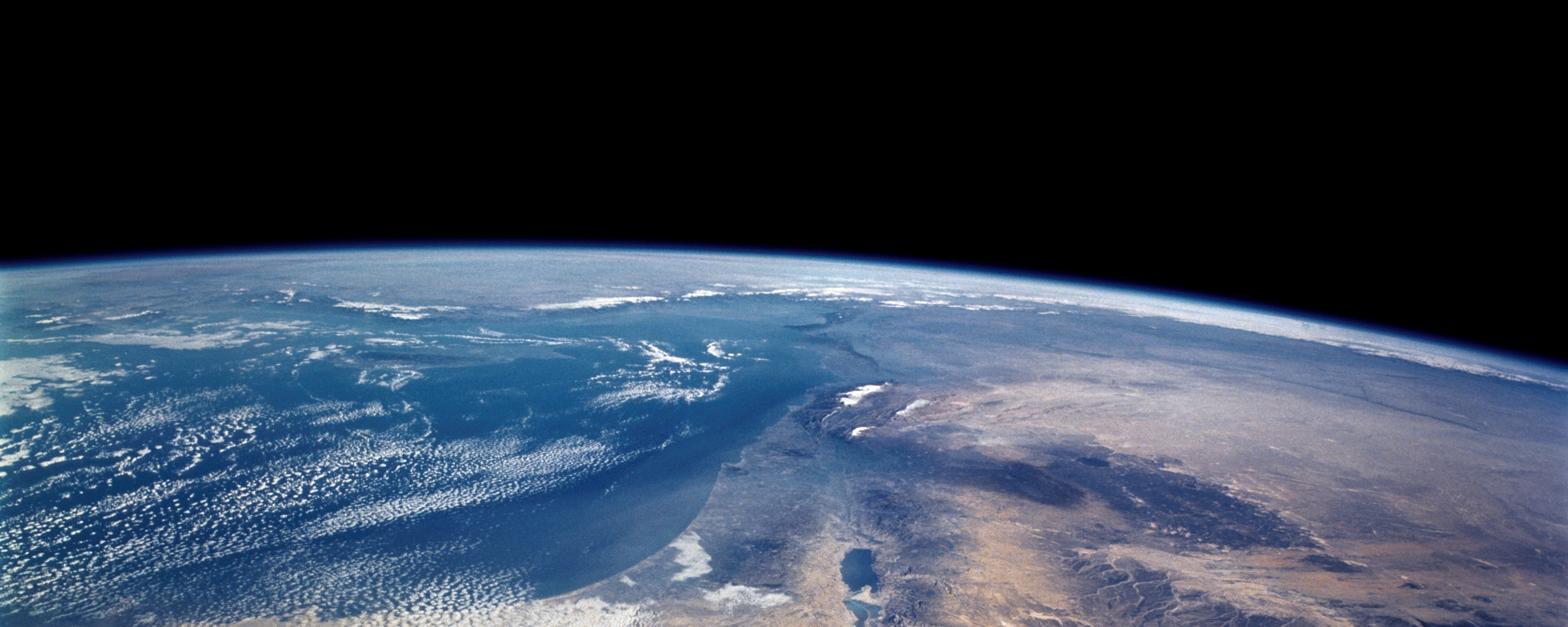 Earth From Space Dual Monitor Wallpaper   MyConfinedSpace 2560x1024
