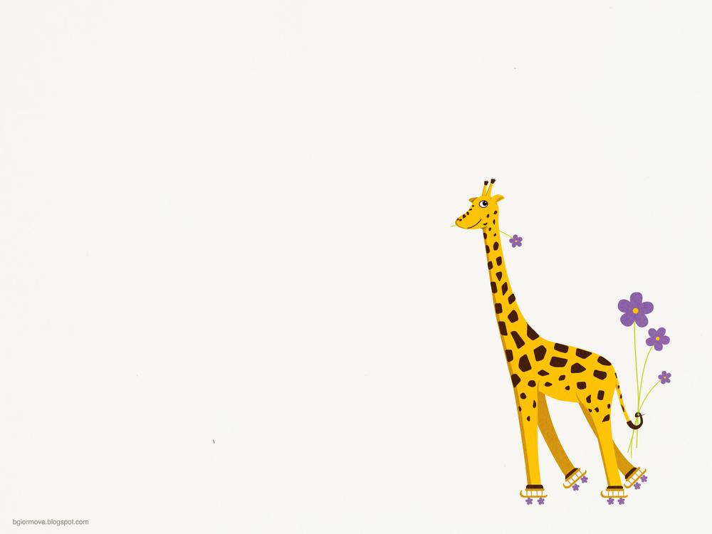 жираф рисунок  № 3522534  скачать