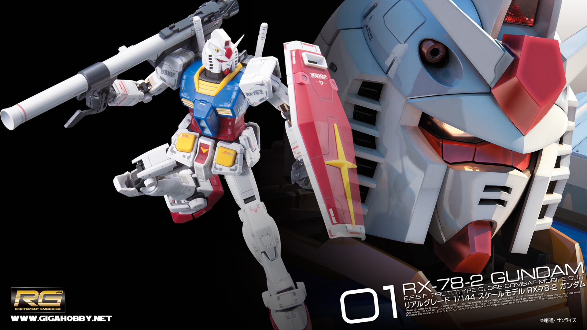 Rx78 Gundam Wallpaper HD Wallpapers Desktop 1920x1080